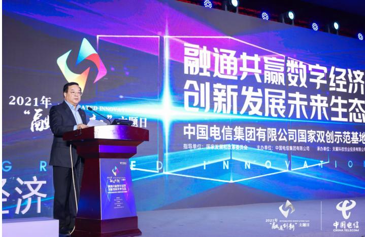 江波龍電子與中國電信簽署存儲聯合創新戰略合作框架協議