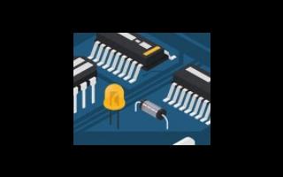 车用棒型电感的生产存在哪些问题