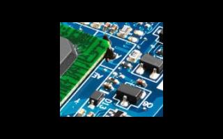 发电机中性点接地方式介绍
