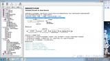 浅析SCL数据块的索引方式存取运用