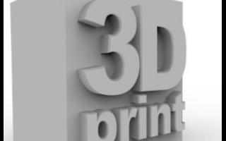 3D打印企业酷鹰机器人的创立过程与行业发展进程
