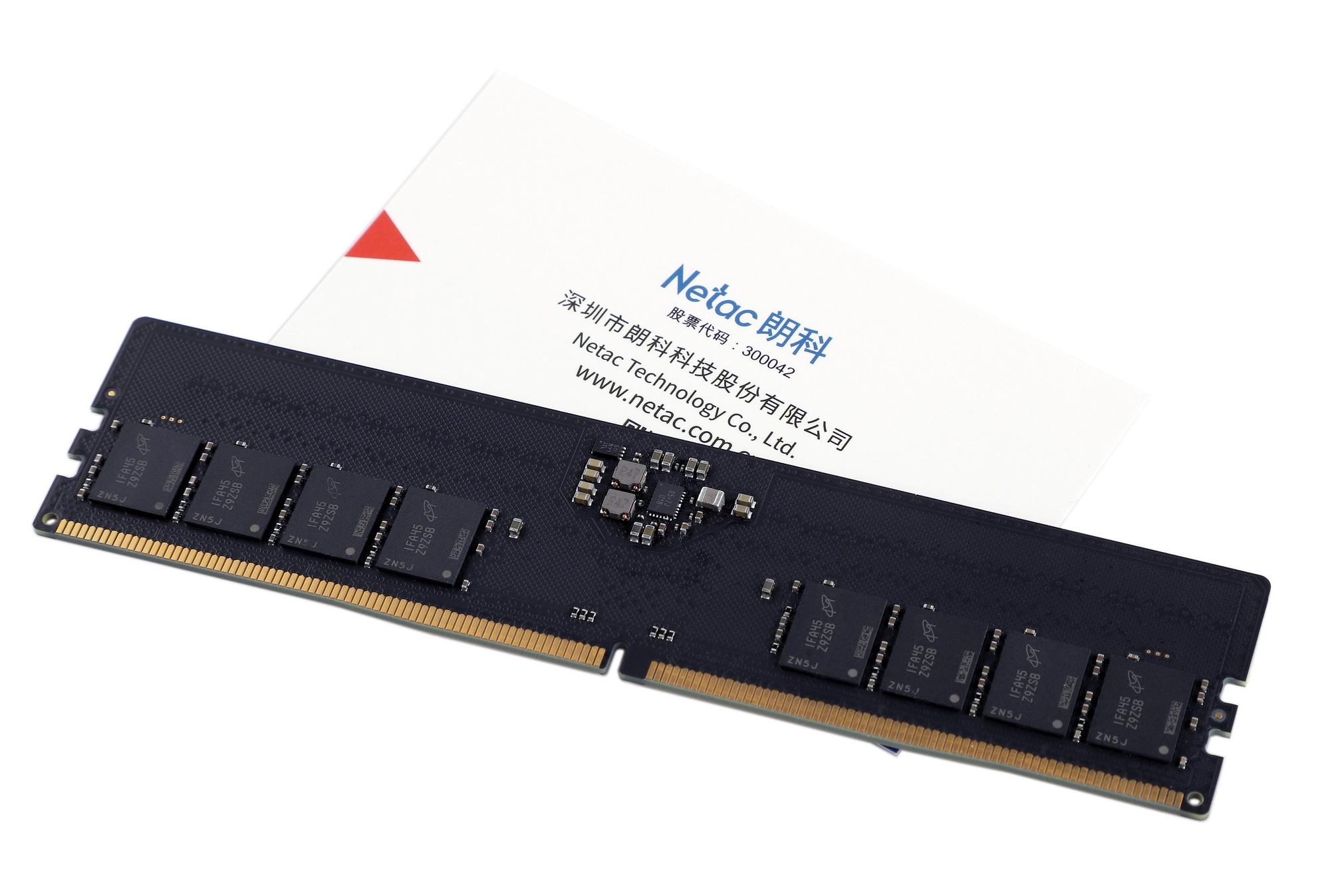《【奇亿平台手机版登陆】新一代DDR5内存模组密集发布,支持DDR5 CPU随后就到!》