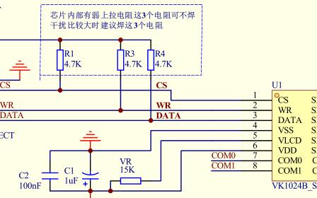 6*4 LCD控制驱动电路芯片VK1024B参考电路