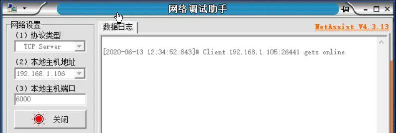 760b125a-a67e-11eb-aece-12bb97331649.jpg