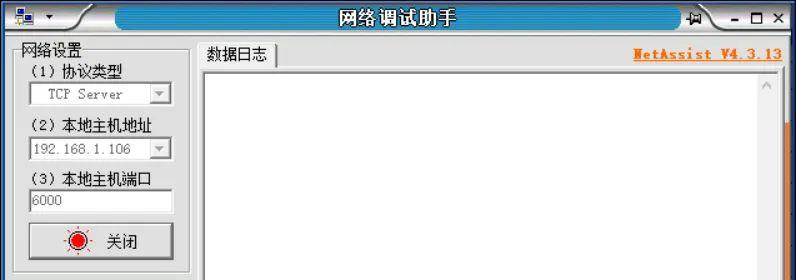 75fac04e-a67e-11eb-aece-12bb97331649.jpg
