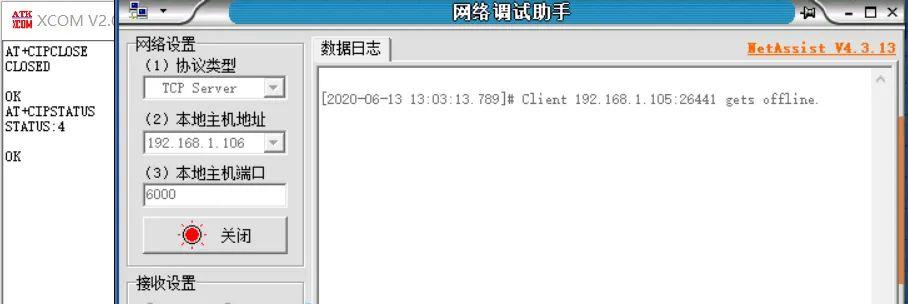 76833bea-a67e-11eb-aece-12bb97331649.jpg