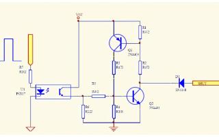 对于开关电源各种保护电路实例的详细解剖
