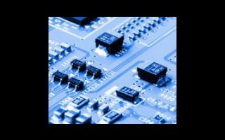 傳部分芯片產品價格飆漲至最高30倍