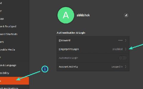 在Ubuntu虚拟机中启用指纹识别登录的方法