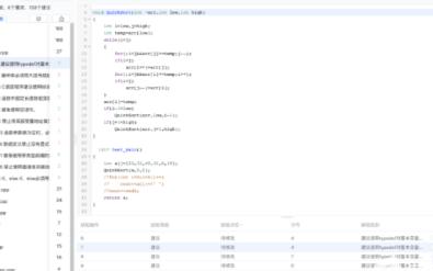 上海控安新版嵌入式智能化测试工具已正式发布