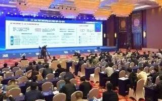 第四屆中國MEMS智能傳感器產業發展大會在蚌埠開幕
