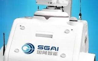 盤點國內一批具有影響力的巡檢機器人品牌