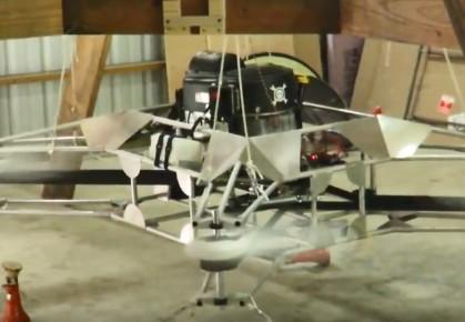 基于四軸飛行器具有皮帶驅動器的單個中央燃氣發動機