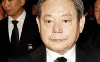 三星集团公布已故会长李健熙遗产继承情况