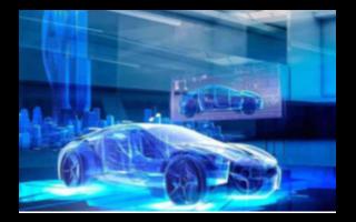2021新能源汽車產業發展長蕩湖峰會將在江蘇省常州市金壇區召開