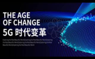 盧煜:數字化浪潮下AUTIN如何打破ICT運維能力的天花板?