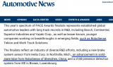 RoboSense智能固态激光雷达入围PACE大奖--汽车行业创新风向标