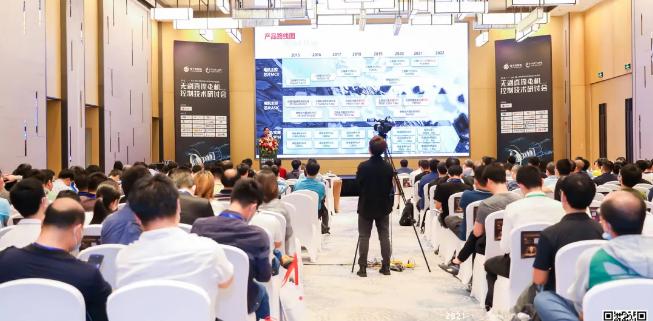峰岹科技携电机驱动控制专用lol赛事官网亮相BLDC大会