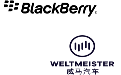 威馬汽車采用BlackBerry QNX為其新款汽車——威馬W6保駕護航