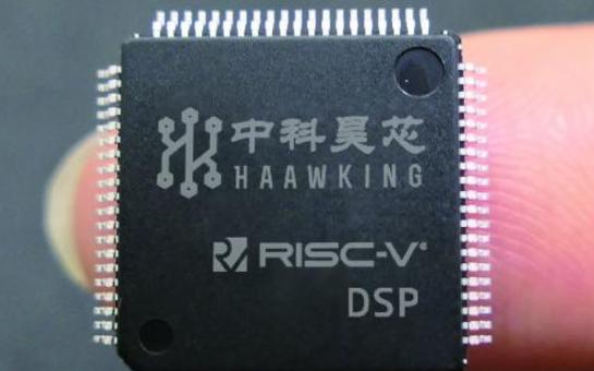 RISC-V下的变革 中科昊芯率先破局DSP
