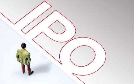 解读安路科技IPO招股书!国产高端FPGA持续推进,三年营收翻倍,募资10亿闯科创板
