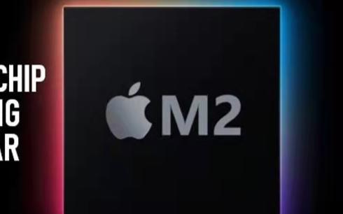曝苹果M2实现量产,后年完全摆脱对英特尔芯片的依赖?