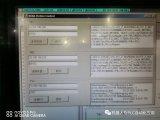 簡析C# Socket程序結構及應用