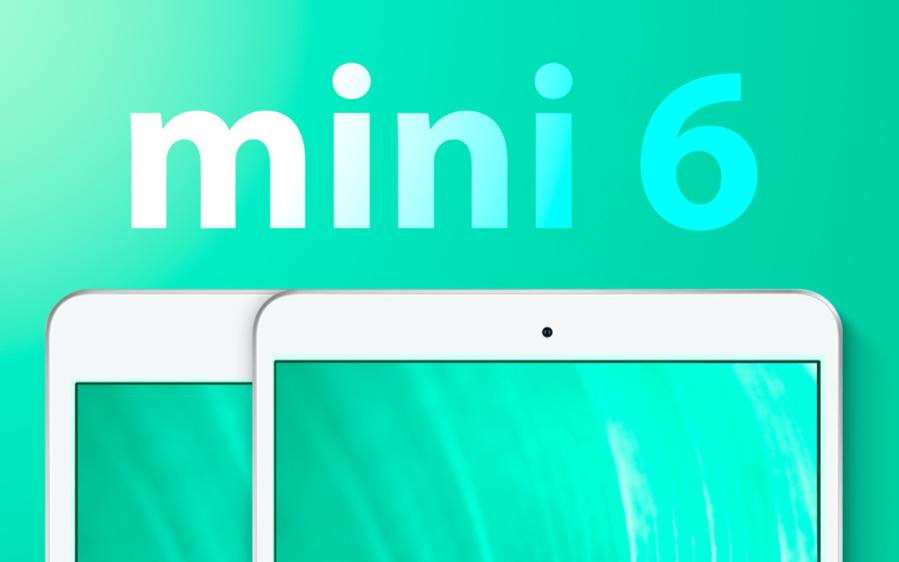 郭明錤:第六代iPad mini推遲至今年下半年發布
