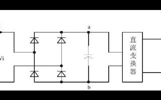 PFC电路与BOOST电路设计实例资源下载