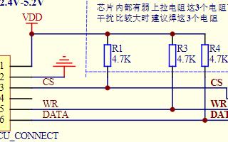 LCD控制驱动电路芯片VK1056C原理图下载