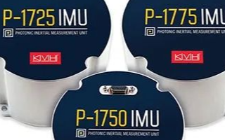 KVH Industries,Inc.宣布推出P-1750 IMU和P-1725 IMU