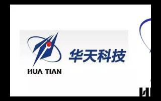華天科技披露一季報,公司一季度實現營業收入25.97億元