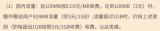 """内地否了的""""不限量""""5G套餐中国联通在香港推出"""