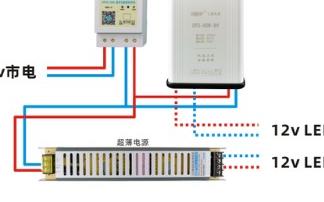 时控开关控制LED灯的接线方法