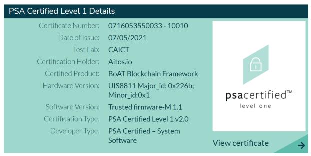 紫光展锐携手业界伙伴发布全球首个PSA认证的软硬件一体物联网可信数据上链解决方案