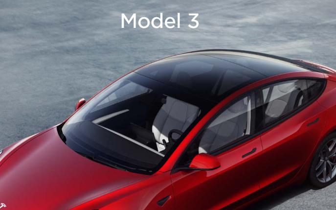 特斯拉Model 3涨价 特斯拉宣布涨价或全球芯片短缺导致