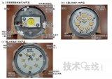 LED灯设计通过减少芯片数降低成本可行吗
