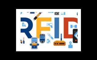 RFID發展的幾點思考