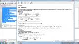 剖析西門子SCL語言for 循環事例
