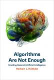什么時候才能擁有在各方面能夠模仿人腦的人工智能?