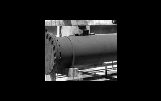 液化天然气储罐裂纹如何处理