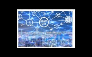 如何实施工业物联网