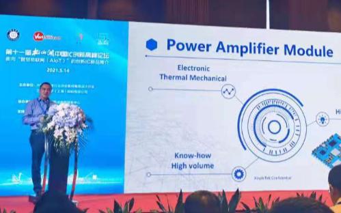 芯朴科技:兼顾功耗、性能与体积的5G射频芯片,力压欧美竞品