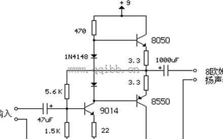 基于8550和8050的晶体管小攻放电路图