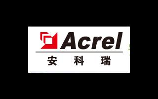 Acrel-3000电能计量管理系统的详细介绍