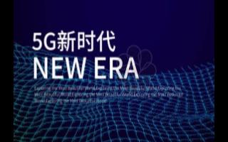 首款预装鸿蒙2.0系统的华为平板电脑即将推出