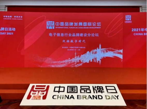 """快讯!飞腾3款CPU入选""""中国品牌日国货新品"""""""
