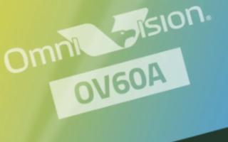 全球首款0.61微米像素高分辨率CMOS图像传感器