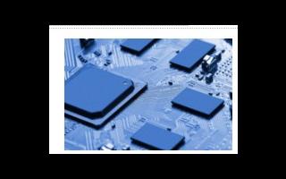 国产SRAM芯片EMI501NL16LM-55I特征介绍