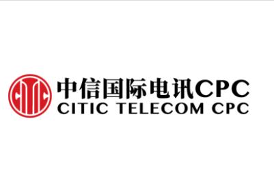 中信國際電訊CPC在人工智能挑戰比賽中獲殊榮